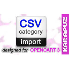 CSV Category Import (Opencart 3)